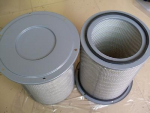 Air filter AF872  for